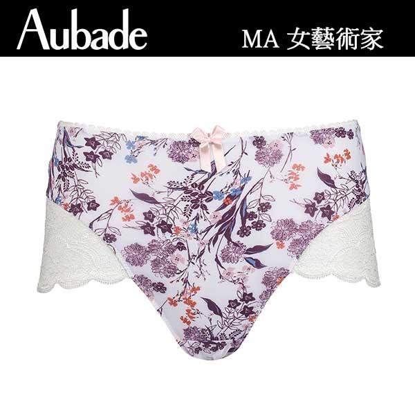 Aubade-女藝術家B-D蕾絲無痕透氣內衣(紫白)MA