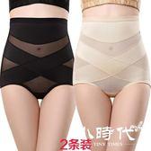 收腹內褲女無痕產后高腰塑身褲 NK-14