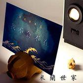 透光語藏字卡片創意情人節禮物明信片