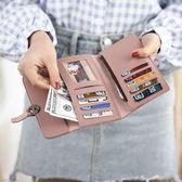 長夾 時尚日韓多功能女士長款錢包女正韓簡約搭扣個性學生錢夾女零錢包手拿包
