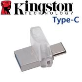 [富廉網]【金士頓】DataTraveler MicroDuo 3C 128G Type-C USB3.1 隨身碟 (DTDUO3C)