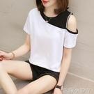 白色短袖t恤女裝夏季設計感小眾修身百搭顯瘦露肩上衣服網紅ins潮 蘿莉新品