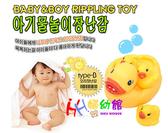 寶貝洗澡玩水的好朋友~黃色小鴨鴨與啾啾鴨媽媽.一組四個