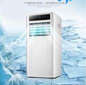 KEG/韓電1.5P移動空調小型家用靜音便攜式單冷立式客廳免安裝空調 220vNMS漾美眉韓衣