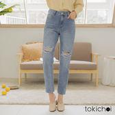 東京著衣-低調個性抓破刷白直筒牛仔褲-S.M.L(190315)