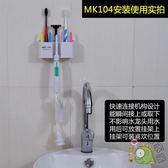 沖牙器家用 洗牙器  電動沖牙器 潔牙器 水牙線 洗牙機 梅科牙沖