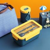 便當盒 密封飯盒上班族打飯三格分隔餐盒微波爐加熱韓式高顏值學生便當盒【快速出貨】