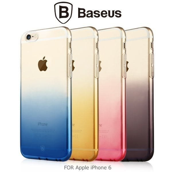 BASEUS Apple iPhone 6S / 6 Plus 5.5吋 漸變夢幻系列 防塵塞式 背殼 軟殼 保護殼 手機殼 蘋果 I6S+ / I6+ 倍思
