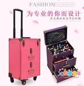 化妝拉杆箱 美甲箱子紋繡工具箱紋眉師專用拉桿高檔大號專業多層大容量化妝箱 8色T