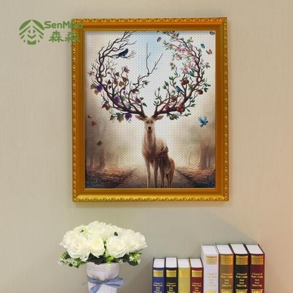 十字繡畫框掛墻相框50*70cm X60 90 75 80 40 30公分1000片拼圖框 一木良品