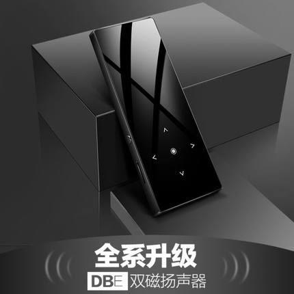 mp3mp4播放器 藍芽5.0迷你學生可加記憶卡 超薄音樂隨身聽 觸屏4GB觸摸版