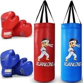特惠拳擊沙袋PU兒童沙袋套裝散打沙包男孩立式家用吊式不倒翁訓練小孩拳擊手套LX