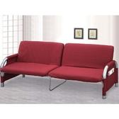 沙發床 HE-275-3 雙人坐臥兩用沙發床(紅)【大眾家居舘】