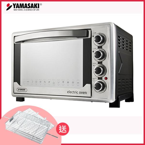 山崎45L不鏽鋼三溫控烘焙全能電烤箱 SK-4590RHS(贈方形烤網)(領券再折100元)