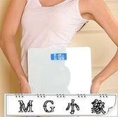 體重稱 電子稱人體稱體重計秤很準智慧體重秤體重器
