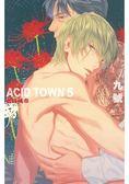 ACID TOWN   邊緣城市 05