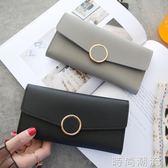 皮夾歐美長款2折簡約大容量小圓環錢包女 簡約潮流女包 時尚潮流
