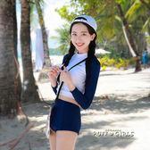 韓國潛水服女分體長袖泳衣防曬速干浮潛水母衣泡溫泉瑜伽健身泳裝   泡芙女孩輕時尚