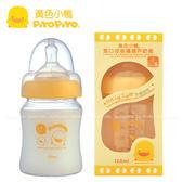 黃色小鴨 玻璃寬口徑葫蘆奶瓶(180ml)  83463 好娃娃