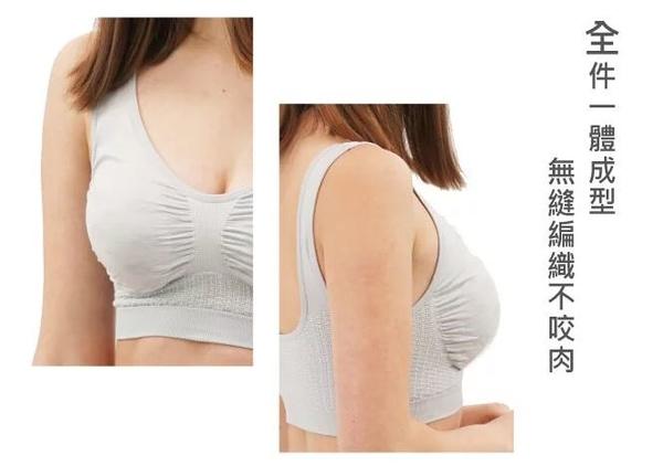 【舒服能】京美銀纖維鍺紗無痕內衣4件組