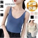 EASON SHOP(GW1307)韓版...