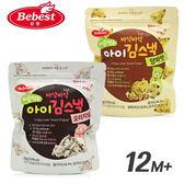 韓國 Bebest 貝思 海苔脆點心 - 原味 / 洋蔥 QQmei推薦 副食品 9896 好娃娃