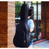 加厚加棉民謠木吉他包39寸40寸41寸後背琴包防水背包  全館滿千89折