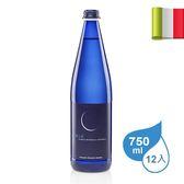 Galvanina 義大利羅馬之源天然氣泡礦泉水-藍月系列 750ml (12入/箱)