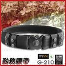 台灣製GUN TOP GRADE軍警用硬式勤務腰帶#G-210【AH05060】99愛買小舖