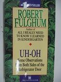 【書寶二手書T3/原文小說_ALF】Uh-Oh_Robert Fulghum