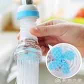 通用廚房水龍頭防濺頭嘴延伸器過濾器家用自來水花灑凈水器節水器 優家小鋪