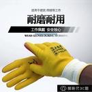 手套 五魁首電焊工手套耐磨加厚防滑防割焊工勞保手套工地手套