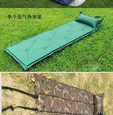 戶外露營單人自動充氣防潮墊 可拼接 舒適型睡袋床墊帳篷睡墊  酷男精品館