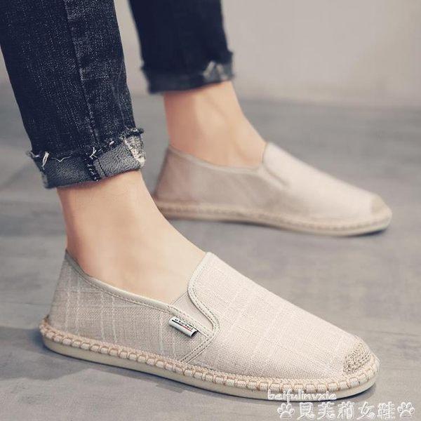帆布鞋夏季透氣亞麻漁夫帆布男鞋一腳蹬懶人潮鞋秋季老北京休閒防臭布鞋 貝芙莉