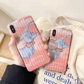 【SZ24】天空小飛象行李箱軟殼 iphone XS max手機殼 iphone 8 plus手機殼 iphone xr手機殼 iphone xs手機殼