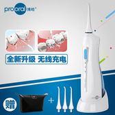 沖牙機 博皓沖牙器 便攜式洗牙器 家用電動洗牙機 牙縫牙齒口腔沖洗器 萬聖節