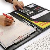 A4多功能文件夾資料夾銷售夾皮質經理夾簽約本墊板商務文件夾板 wy【端午節免運限時八折】