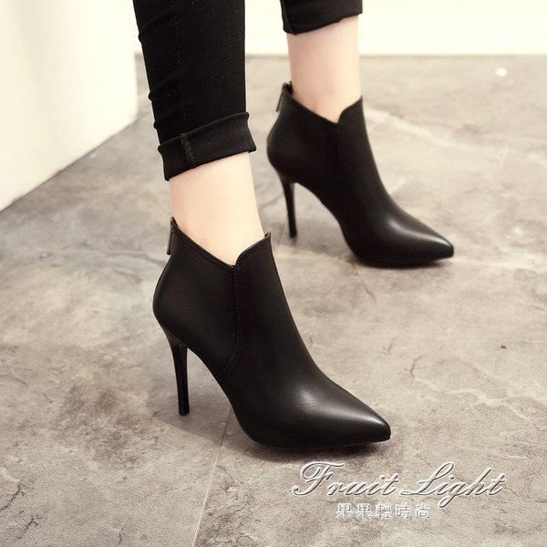 網紅女鞋靴子尖頭短靴百搭單靴性感細跟高跟馬丁靴【果果新品】