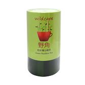 南非國寶茶Wild Cape 野角南非博士綠茶-40包/罐[衛立兒生活館]