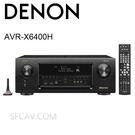 【竹北勝豐群音響】DENON AVR-X6400H  頂級11.2聲道AV環繞擴大機 配置杜比Atmos,DTS:X和Auro-3D