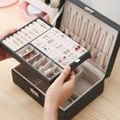 帶鎖雙層首飾盒便攜旅行飾品盒首飾收納盒項鏈戒指耳釘手鐲收納盒