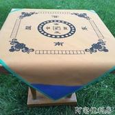 麻將桌布帶兜臺布消音麻將布1米手搓麻將桌布靜音毯正方形麻將墊 交換禮物