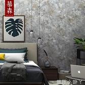 壁貼壁紙慕森復古斑駁美式素色牆紙加厚壓紋工業風客餐廳臥室電視背景壁紙 NMS蘿莉小腳丫