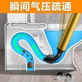 馬桶疏通器通馬桶神器通廚房廁所管道堵塞下水道高壓氣工具igo  蓓娜衣都