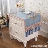 床頭櫃罩蓋布歐式冰箱空調電視機罩田園布藝多用小桌布蓋巾  居家物語