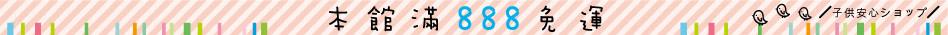 ninibabymall-headscarf-4e5axf4x0948x0035-m.jpg