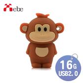 【Xebe】集比 16G 十二生肖-猴子造型USB隨身碟