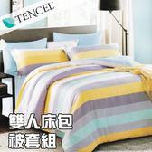 TENCEL天絲雙人床包被套四件組【夏戀序曲】舒柔質感、親膚透氣 #寢居樂 #台灣製