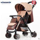 智兒樂嬰兒推車可坐可躺輕便折疊四輪避震新生兒嬰兒車寶寶手推車igo『潮流世家』