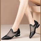 2021新款韩版尖头网纱透气单鞋女粗跟低跟显瘦休闲鞋时尚百搭女鞋 『新佰數位屋』